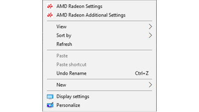 How to Access Radeon™ Additional Settings for More Graphics