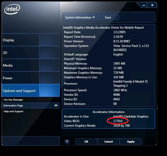 The Video BIOS as shown in the Intel® Graphics and Media Control Panel
