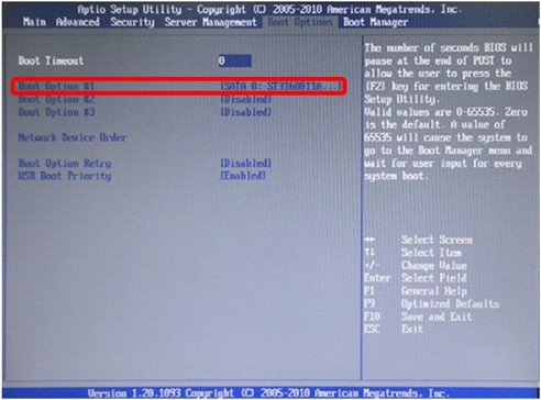 BIOS boot options with option 1 highlighted