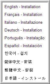 Langues prises en charge