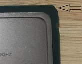 Cracked or Bent corner