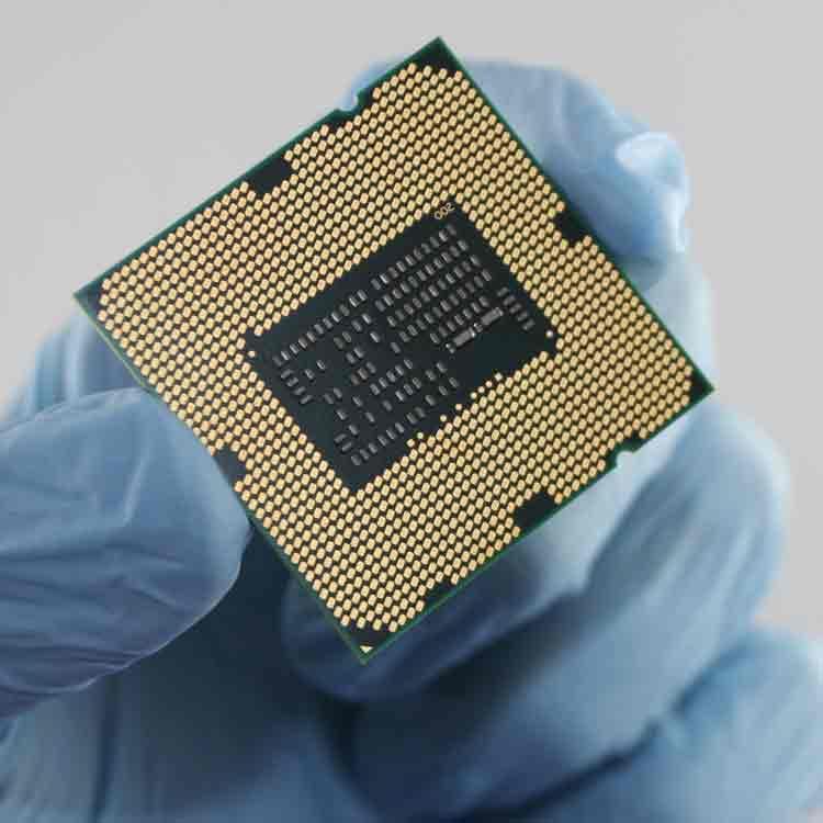 processor installation step 1