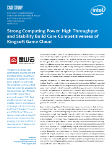 Kingsoft* Cloud Improves Game Service with 25 GbE Ethernet