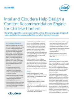 Content Recommendation Engine for Chinese Media: Intel & Cloudera
