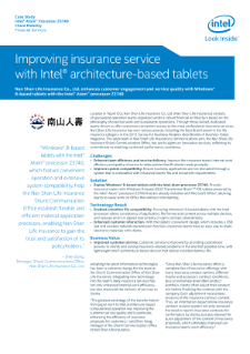 Nan Shan Life Insurance: Improving Service  with Tablets