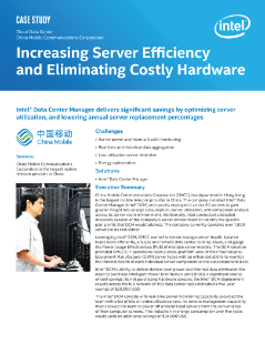 Increasing Server Efficiency and Eliminating Costly Hardware