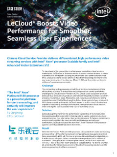 LeCloud Gets Competitive with Video Boost
