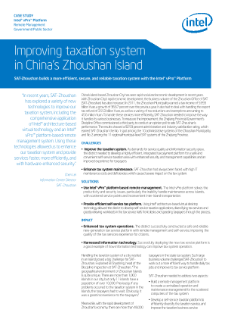SAT-Zhoushan Improves China's Zhoushan Island Taxation System
