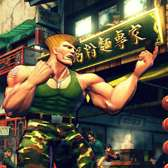 Street Fighter IV*《快打旋風 4》
