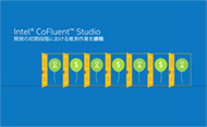 Intel® CoFluent™ Studio Ends Guesswork, Japanese